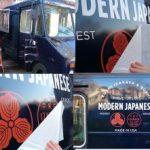 Hanging Signs custom vinyl vehicle wrap installation graphics 300x221 150x150